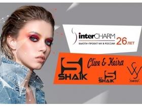 Shaik на Inter Charm 2019